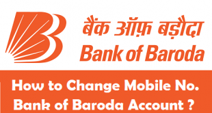 How to Change Mobile Number in Bank of Baroda