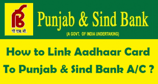 How to Link Aadhaar Card to Punjab & Sind Bank Account