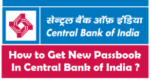 How to Get New Passbook in Central Bank of India
