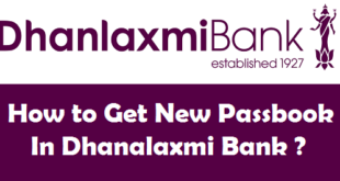 How to Get New Passbook in Dhanalaxmi Bank