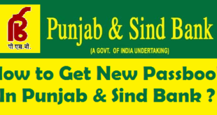 How to Get New Passbook in Punjab & Sind Bank